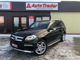 Mercedes-Benz GL-класс, 2015