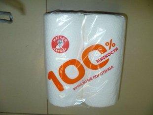 Бумага туалетная мягкий дружок