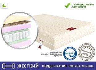Купить матрас для кровати магнитогорск
