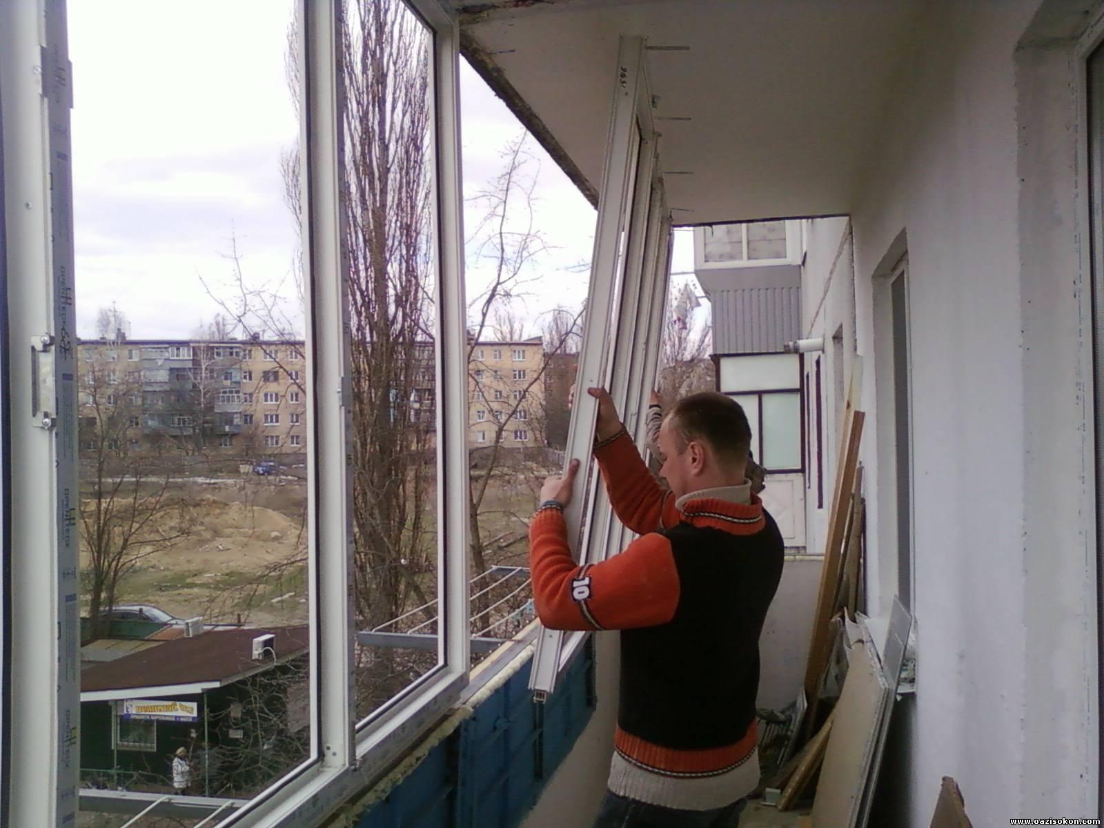 Поменять окна на балконе.